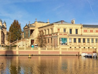 GroBartig Museum. Staatliches Museum Schwerin