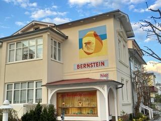 Bernsteinmuseum Sellin