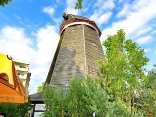 Demminer Mühle